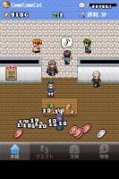 Screenshot 1: 國王的道具屋2