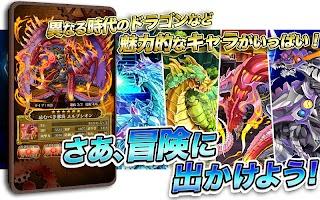 Screenshot 4: Monster Collect