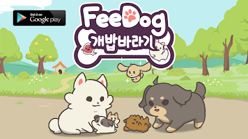 Screenshot 1: FeeDog - Raising Puppies