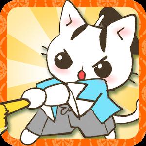 Icon: Japanese History Cat