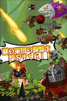 Screenshot 1: ガンレギオン