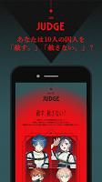 Screenshot 3: MILGRAM Portal