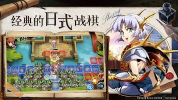 Screenshot 2: 夢幻模擬戰(東南亞版)