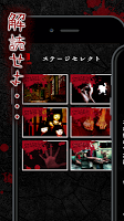 Screenshot 2: 意味が分かると怖い話-この怖い話の意味分かる?【意味怖】