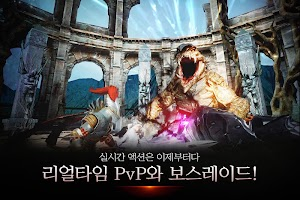 Screenshot 4: Dark Avenger 3 | Korean