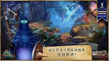 Screenshot 2: 無盡的傳說 4: 暗影之中