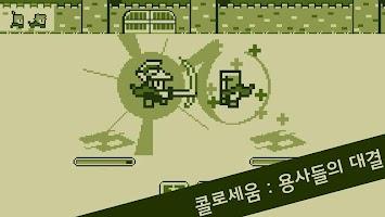 Screenshot 2: 용사는 타이밍 - 레트로 대전 액션 RPG