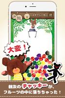 Screenshot 2: くまのがっこう 〜クレーンパズル〜