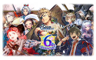 Screenshot 1: Chain Chronicle | Japanese