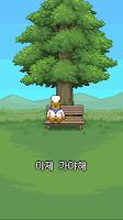 Screenshot 3: 곰아저씨 레스토랑