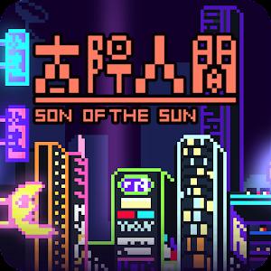 Icon: Son of the Sun