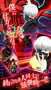 東京喰種:re invoke