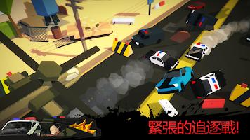 Screenshot 3: 倦怠的城市