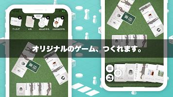 Screenshot 1: アンシール