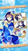 Screenshot 4: 公主和魔女與魔法蛋糕-戀愛中的女神幸運菜譜-