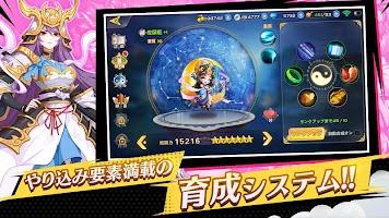 Screenshot 4: 神話大戰 MIXCROSS