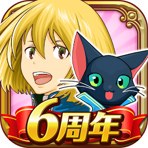 Icon: Quiz RPG: World of Mystic Wiz | Japonés