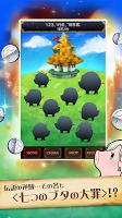 Screenshot 2: Seven Deadly Pigs