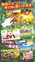 Screenshot 2: ひめため!〜騎士団のお宝探索記〜