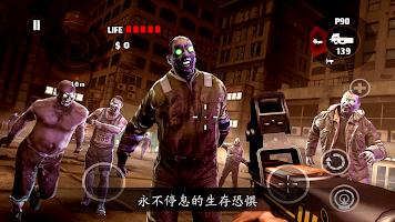 Screenshot 3: DEAD TRIGGER - 殭屍恐怖射擊遊戲