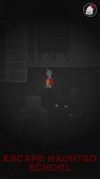 Screenshot 1: School Alone