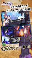 Screenshot 3: 仙劍奇俠傳 幻璃鏡 (日版)