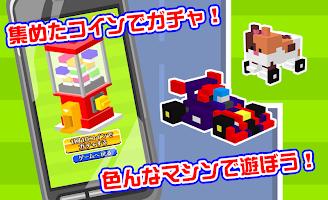 Screenshot 2: うろ覚えレーシング