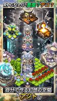 Screenshot 4: 骰子之王 | 國際版