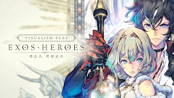 Screenshot 1: Exos Heroes