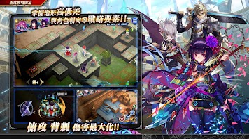 Screenshot 2: THE ALCHEMIST CODE | Chino tradicional
