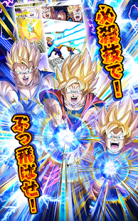 Dragon Ball Z Dokkan Battle - Japanese