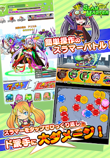 Screenshot 2: 猛擊大師