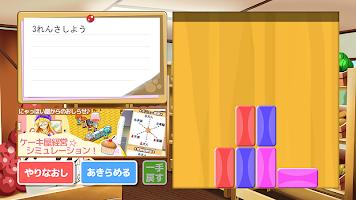 Screenshot 3: にゃっほいのクピルス