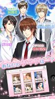 Screenshot 4: 誓いのキスは突然に