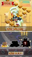 Screenshot 1: 무한 계단