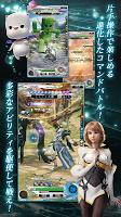 Screenshot 3: MOBIUS FINAL FANTASY (日版)