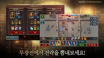 Screenshot 3: 三國志曹操傳 Online | 韓文版