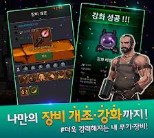 Screenshot 3: 다크타운 - 온라인 RPG