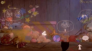 Screenshot 2: 閣樓
