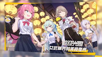 Screenshot 3: Honkai Impact 3 (TW)