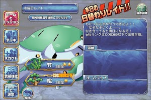 Screenshot 4: OO-FORMATION 王與八位夥伴